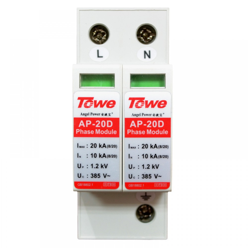 TOWE AP 20D 2P 20kA single phase surge protective device over voltage protector